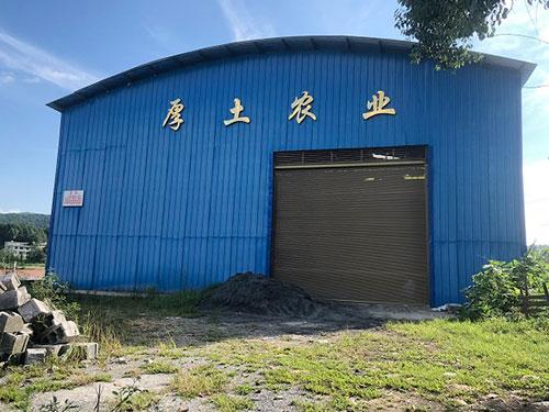邵阳市厚土生态农业有限公司,邵阳大米销售,福彩3d走势图综合走势鱼销售,稻田虾哪里好